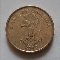 500 шиллингов 2008 г. Уганда