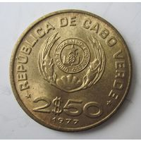 Кабо-Верде. 2.5 эскудо 1977 ФАО  .8G-28