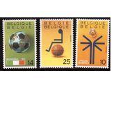 Бельгия-1990,(Мих.2413-2415)  ** , Спорт, ЧМ-1990 по футболу