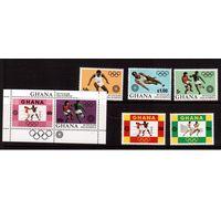Гана-1972 (Мих.472-476,Бл.46) ** ,  Спорт,футбол, ОИ-1972