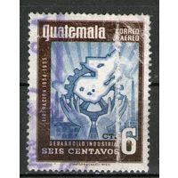 Гватемала. Гашеная. Лот-1