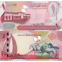 Бахрейн 1 динар 2017 год  UNC