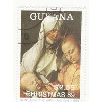 Дева с младенцем и Святой Анной, Дюрер 1989 год