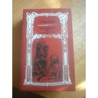 Р. Штильмарк ''Наследник из Калькутты'' книга