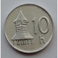 Словакия 10 геллеров. 1999