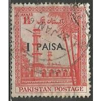 Пакистан. Мечеть. Надпечатка на #68. 1961г. Mi#122.