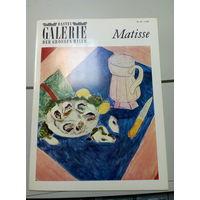 Журнал на немецком языке