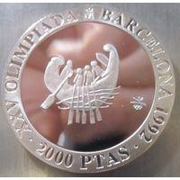 Испания. 2000 птас 1992. Серебро (411)