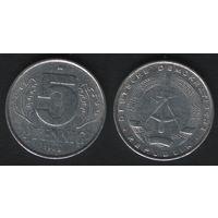Германия (ГДР) _km9.1 5 пфенниг 1968 год (i03