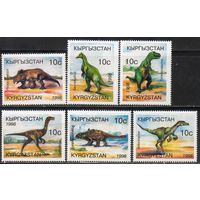 Фауна Динозавры Киргизия 1998 год чистая серия из 6 марок