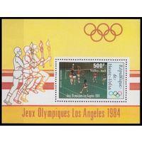 Верхняя Вольта олимпиада 1984