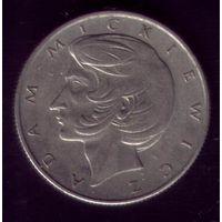 10 Злотых 1975 год Польша Мицкевич