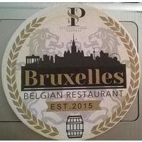 Bruxelles подставка под пиво (Минск, Беларусь)