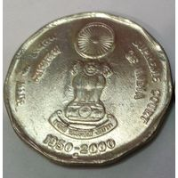 Индия 2 рупии 2000, 50 лет Верховному суду