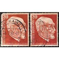 ЦІКАВІЦЬ АБМЕН! 1957, Лео Баек, 20 пфенігаў