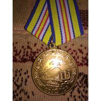Медаль За оборону Кавказа копия китай