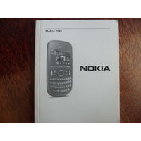 Книжка на Нокиа-200