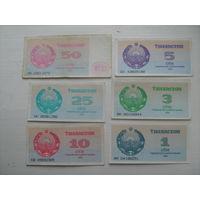 Узбекистан 6шт 1992г.