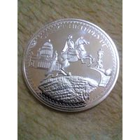 Сувенирная монета Санкт-Петербург медный всадник