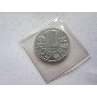 Австрия 10 грошей 1971 - пруф, низкий тираж!