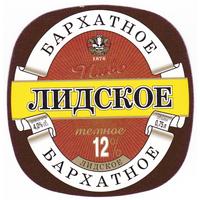 Этикетка Бархатное (Лидский пз) 0,75