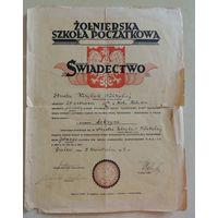 """Документ польский об окончании начальной военной школы на """"хорошо"""" в апреле 1938 г."""