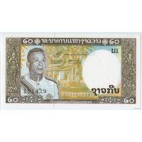 Лаос 20 кип 1963 г.