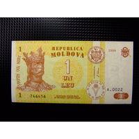 Бонус  к  купленному  лоту  (банкноты)