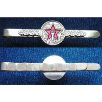 """W: Зажим для галстука """"65 лет Военной академии"""", новый"""