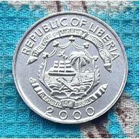 Либерия 5 центов 2000 года. UNC. Год Дракона! Миллениум. Инвестируй в историю