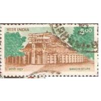Индия Храм 1994 Ступа Санчи