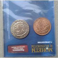 Вкладыш к журналу Монеты и банкноты #54, с нечастыми монетами
