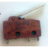 Микропереключатель МП9-Р1 (концевой)