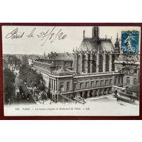 Старинная открытка. Париж (33). Подписана