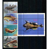 Танзания 1998г. доисторические животные, 4м. 1 блок