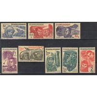 Чехословакия Космос Гагарин Титов Гленн Терешкова и другие 1964 год полная гашеная серия из 8-ми марок