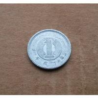 Япония, 1 иена, алюминий