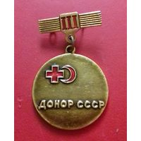 "Значок ""Донор СССР"" 3ст."