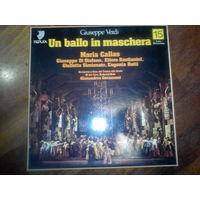 Verdi Un Ballo In Maschera Maria Callas