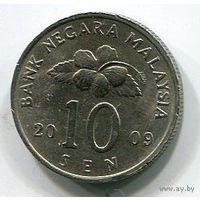 Малайзия, 10 сен 2009