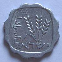 1 агора, Израиль