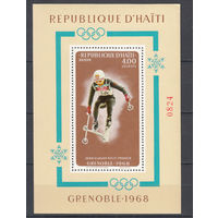 "Спорт. Олимпиада ""Гренобль 1968"". Гаити. 1968. 1 блок. Michel N бл33 (25,0 е)"