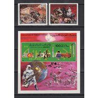 Лошади Эвакуация иностранных войск Фауна 1979 Ливия Джамахирия MNH полная серия 2 м зуб + 1 блок