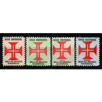 Португальские колонии - Гвинея - 1967г. - Крест - полная серия, MNH [Mi 20z-23z] - 4 марки