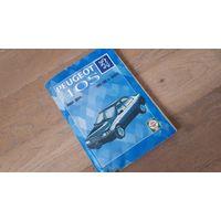 Руководство по ремонту и эксплуатации Пежо 405, Peugeot, 1988-1996гв