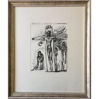 """Гинзбург Е.М. """"Распятие"""" 1989 год;тушь,перо,бумага;52/62 см с рамой и паспарту"""