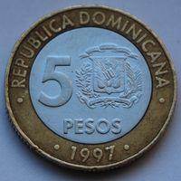 Доминикана, 5 песо 1997 г. (50 лет Центробанку)-юбилейная.