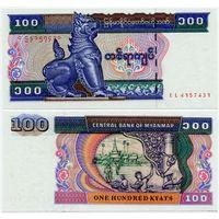 Мьянма (Бирма) 100 кьят (образца 1994 года, P74b, UNC)