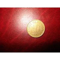 10 СЕНТИ 1998 ГОД ЭСТОНИЯ