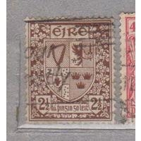 Герб Ирландия 1922-1923 г   лот 2